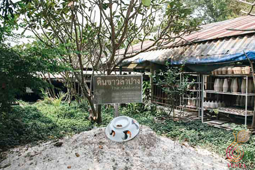 达纳巴迪博物馆